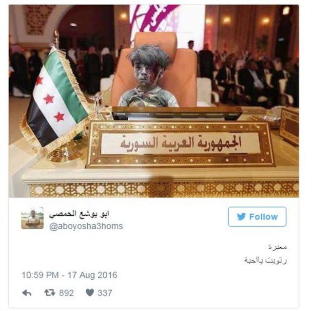 アラブ連盟の会合で空席だったシリア代表団の席に、オムランちゃんの写真が合成された画像もツイッターで広まっている