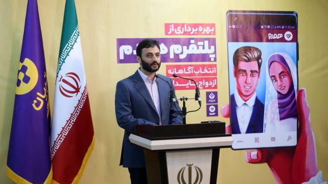 کمیل خجسته، مدیرعامل سایت تبیان و برادرزاده همسر آیت الله خامنه ای رهبر جمهوری اسلامی ایران