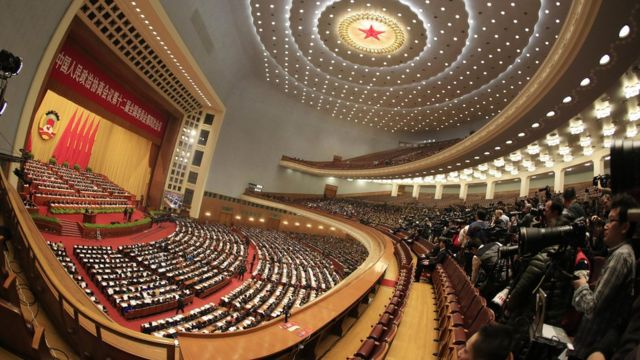 Interiores del Gran Palacio del Pueblo de Pekín