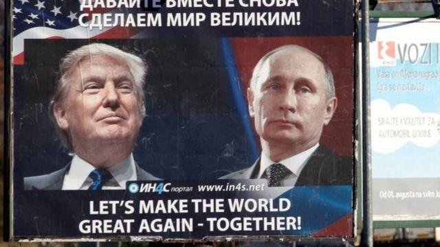 لوحة إعلانات تُلخّص التوجه السياسي المحتمل للعلاقات بين البلدين مستقبلا
