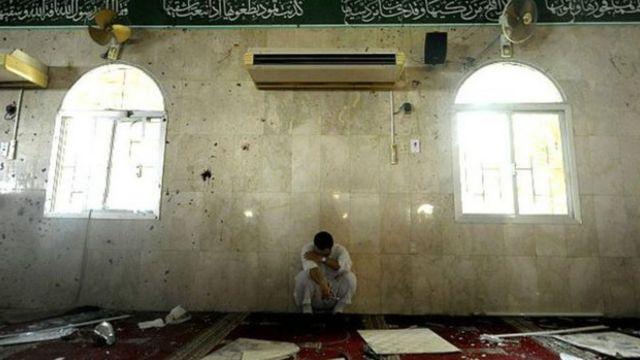 تفجير في مسجد للشيعة في السعودية