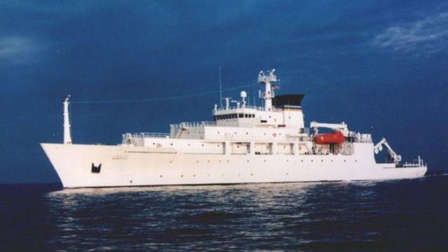 अमरीकी जहाज