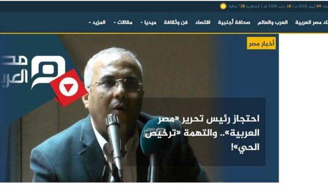 الصفحة الرئيسية لموقع مصر العربية