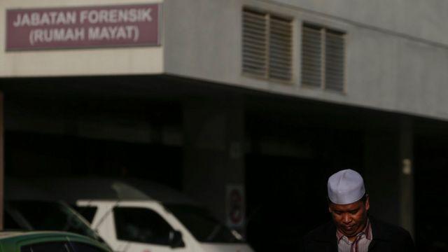 اداره پزشکی قانونی مالزی