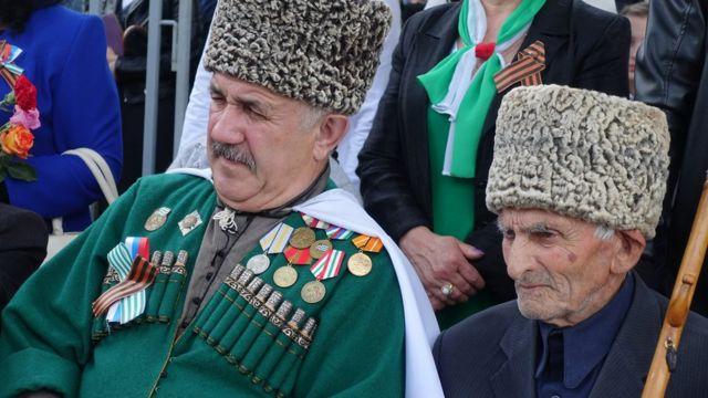 Абхазские ветераны