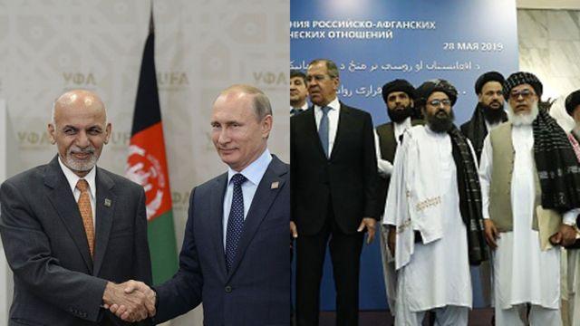 روسان او افغانان