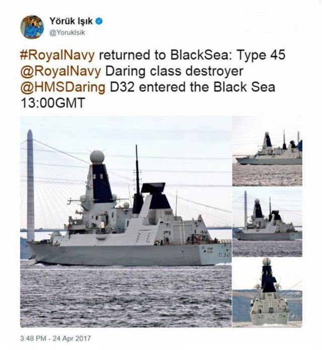 کشتی نظامی