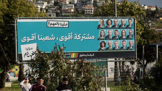 Билборд партии РААМ