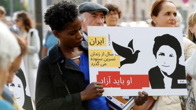 تجمع برای آزادی نسرین ستوده مقابل سفارت ایران در پاریس (۱۳۹۸)