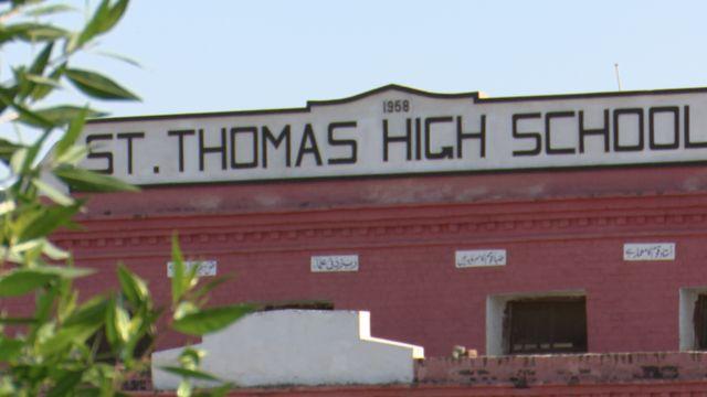 سینٹ تھامس ہائی سکول