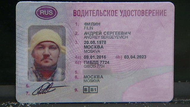 Andrei Filin won right to wear a colander on his head in driving licence photo