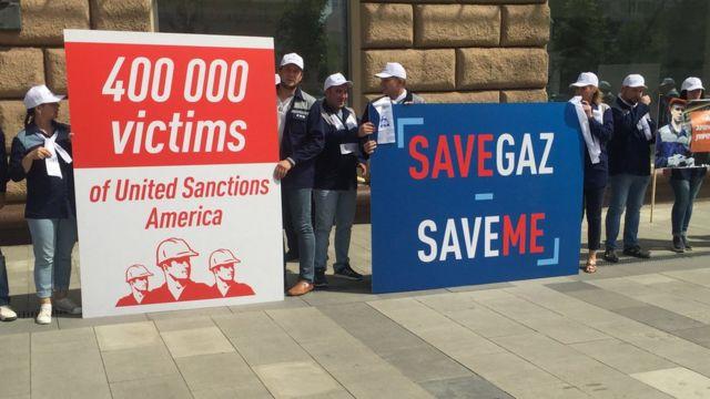 протест рабочих группы газ