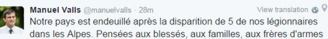 フランスのバルス首相は国中が5人の死を悼んでいるとツイートした