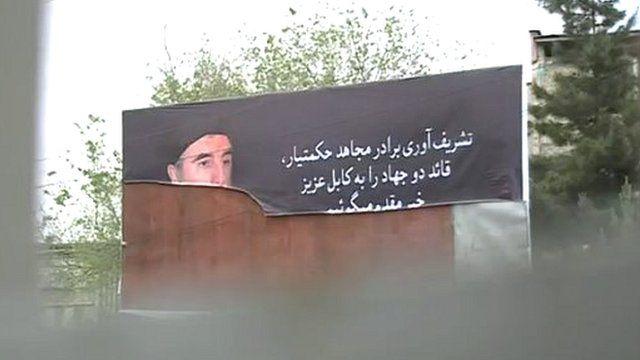پوستر حکمتیار در کابل