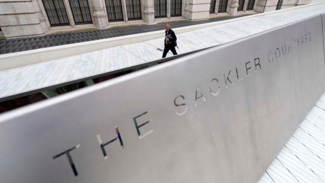 El patio Sackler se inauguró el último junio en Londres.
