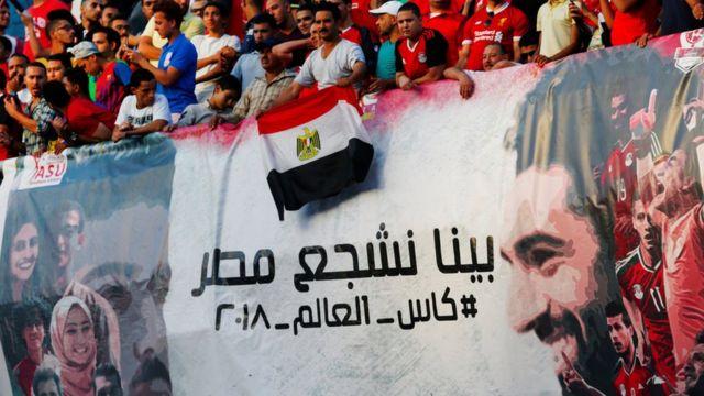 Aficionados de Egipto