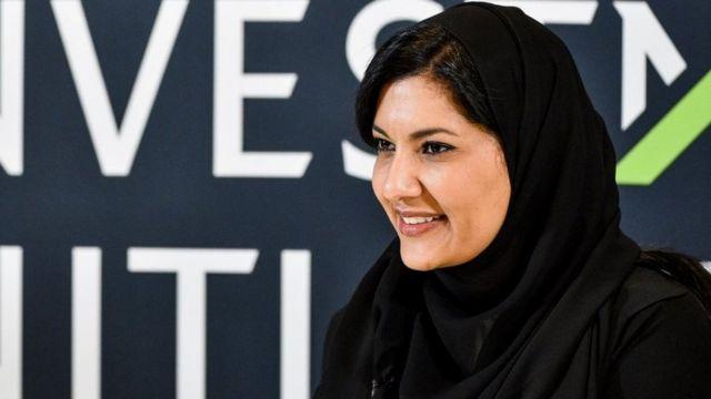 Saudi Princess Rima bint Bandar al-Saud at an October 2018 event