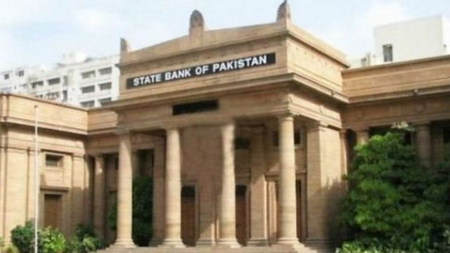 स्टेट बैंक ऑफ़ पाकिस्तान