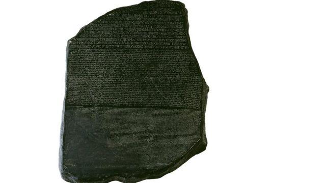 La piedra de Rosetta