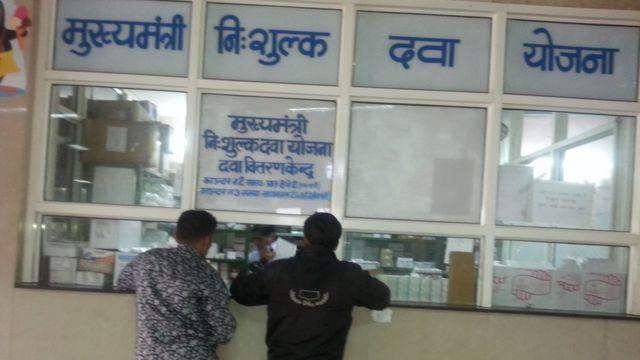 जेके लोन हॉस्पिटल, जयपुर