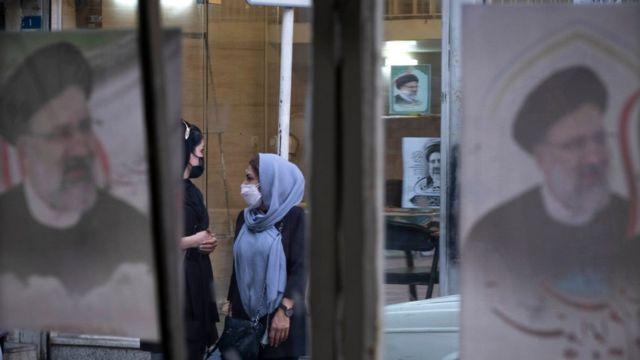 مشاركة النساء في الانتخابات الإيرانية