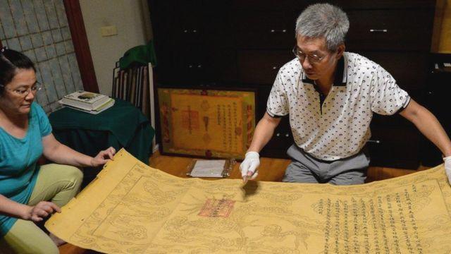 Cao Phong Pham