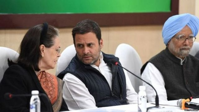 सोनिया गांधी, राहुल गांधी आणि मनमोहन सिंग
