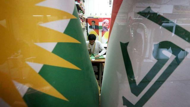 دولت عراق و کردستان