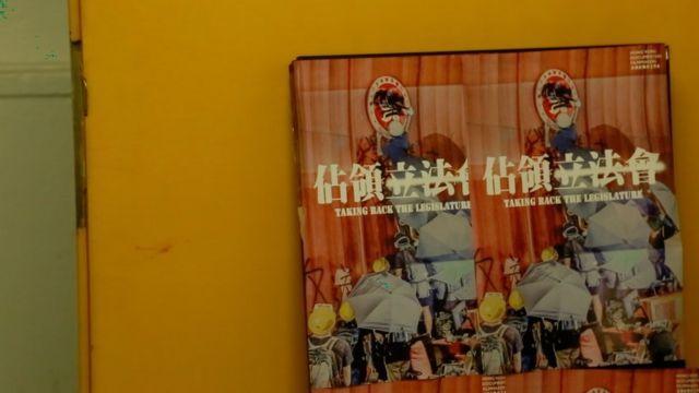 《佔領立法會》入選了台北金馬影展,卻無法在主流的香港電影院上映。