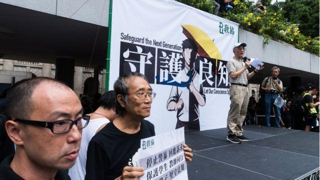 教協在2019年香港示威浪潮中曾舉辦遊行,反對香港政府當年建議修訂《逃犯條例》。