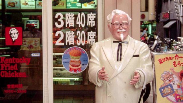 سلسلة مطاعم كنتاكي في اليابان