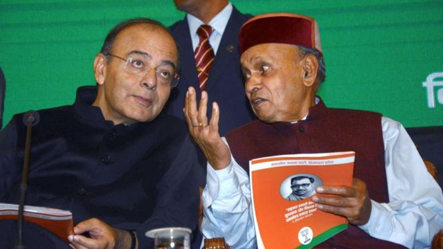 अरुण जेटली के साथ प्रेम कुमार धूमल