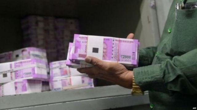 दोन हजार रुपयाची नोट