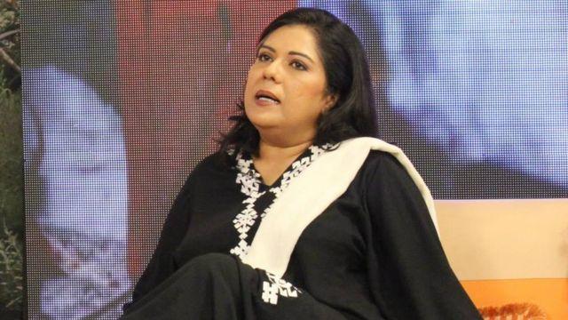 قطرینہ حسین