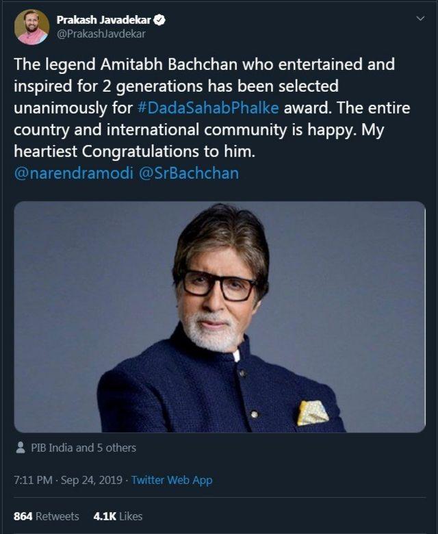 अमिताभ बच्चन यांच्या पुरस्काराची घोषणा