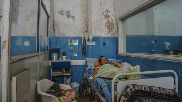 Hospital en Venezuela.