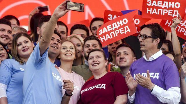 Skoplje, 14. april 2019.