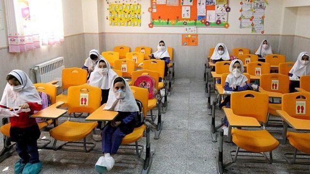 یک مدرسه ابتدایی در ایران