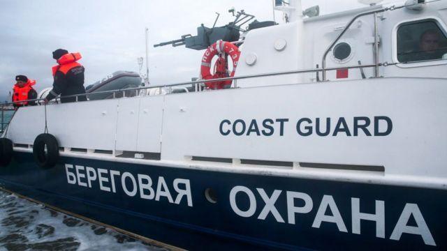 Берегова охорона