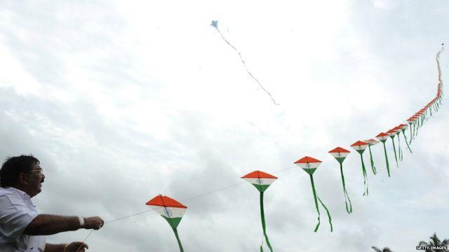 तिरंगा पतंग