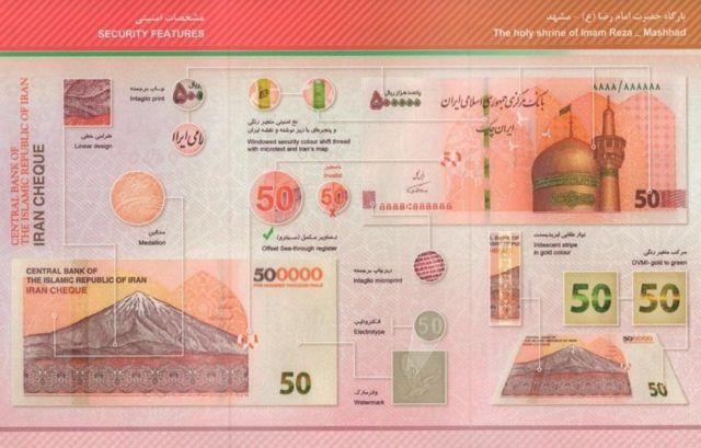 بانک مرکزی ایران حدود یک سال و نیم پیش (بهمن ۱۳۹۷) از ایران چک پنجاه هزار تومانی رونمایی کرده بود که در آن هم از الگوی مشابهی استفاده شده بود؛ چهار صفر کمرنگ بود