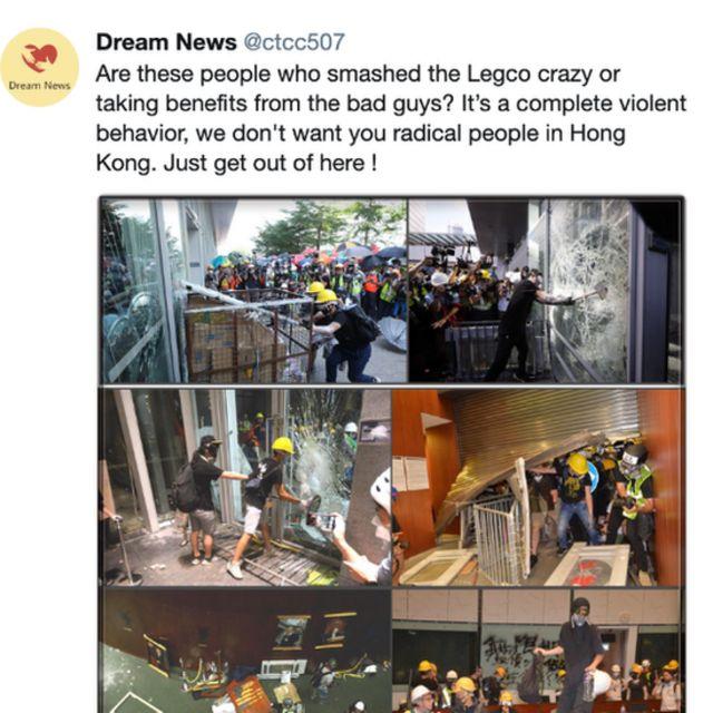 Twitter в КНР