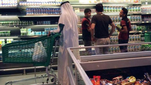 Supermercado en Qatar