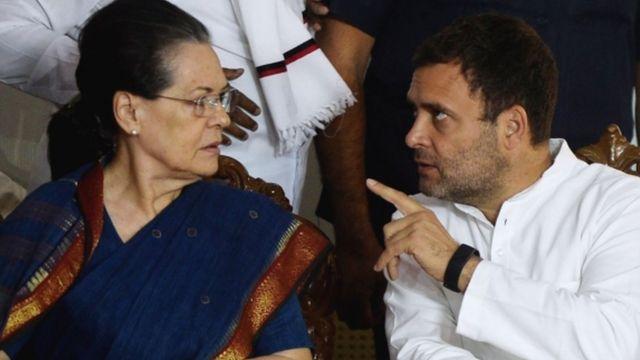 सोनिया गांधी और कांग्रेस अध्यक्ष राहुल गांधी