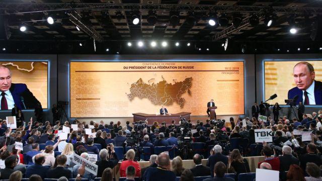 پوتن کی پریس کانفرنس