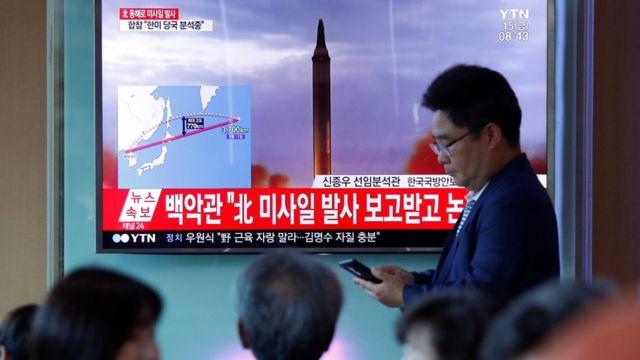 تجربة كوريا الشمالية