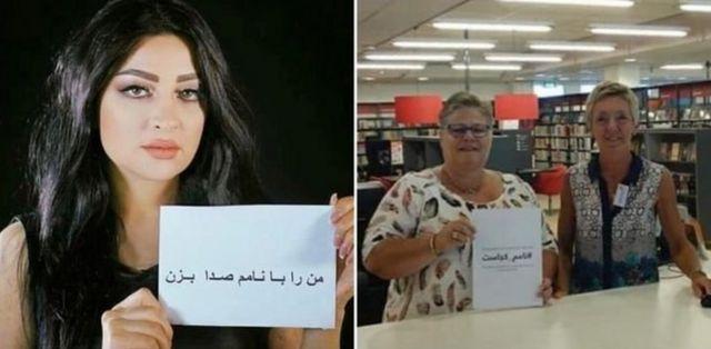 अफगानिस्तानका महिला