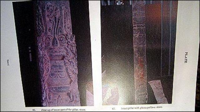 अयोध्या विवाद, AyodhyaHearing, AyodhyaJudgment, AyodhaVerdict, BabriMasjid, अयोध्या मामला, अयोध्या_फैसला