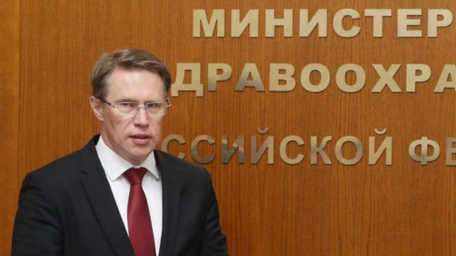El ministro de Salud de Rusia, Mikhail Murashko