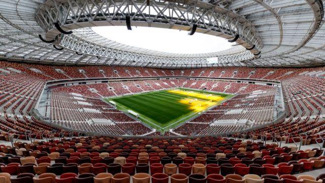Vista panorámica del estadio Luzhniki